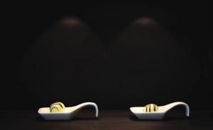 Concept 13 Restauracja / 5