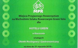 Grein Hotel Hotel *** / 0