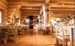 """Górski Kompleks Gastronomiczno-Hotelarski """"Górski"""" Obiekt szkoleniowo-wypoczynkowy / 0"""