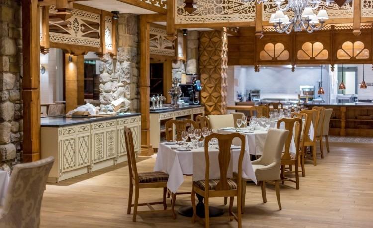 Hotel SPA Aries Hotel & Spa Zakopane / 32