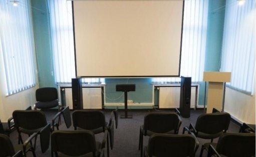 Sala konferencyjna Biuro Organizacji Pozarządowych / 0