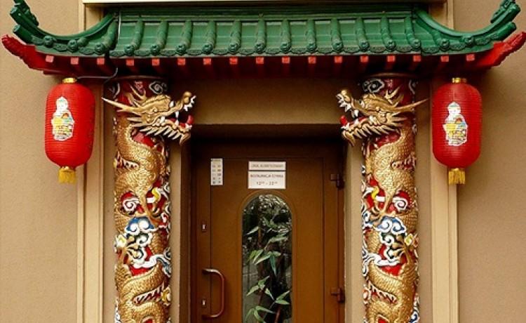 Restauracja PEKIN Restauracja Chińska / 0