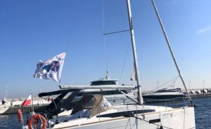 Yacht Club Sopot Sala konferencyjna / 0