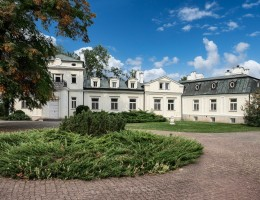Pałac Ślężany Centrum Konferencyjne