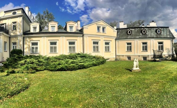 Pałac Pałac Ślężany Centrum Konferencyjne / 0