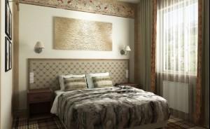 Aries Hotel & Spa Wisła  Hotel **** / 7